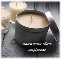 """Массажная свеча """"Мандарин"""", фото 1"""