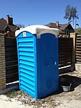 Откачать туалет на даче Осокорки, фото 3