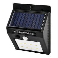Настенный уличный светильник 6008-8SMD,1x18650,PIR+CDS, солн. батарея