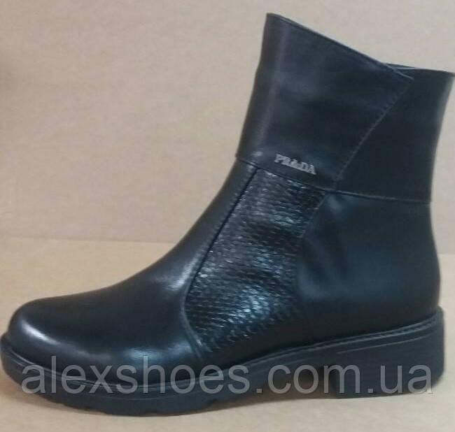 Ботинки демисезонные на низком ходу из натуральной кожи от производителя модель РБ060В