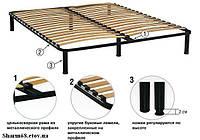 Ортопедическое основание кровати 140х190 см