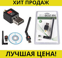 WiFi адаптер USB Wireless 802 300Mbps антенна, фото 1