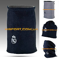 Горловик двусторонний Реал Мадрид темно-синий / адидас серый