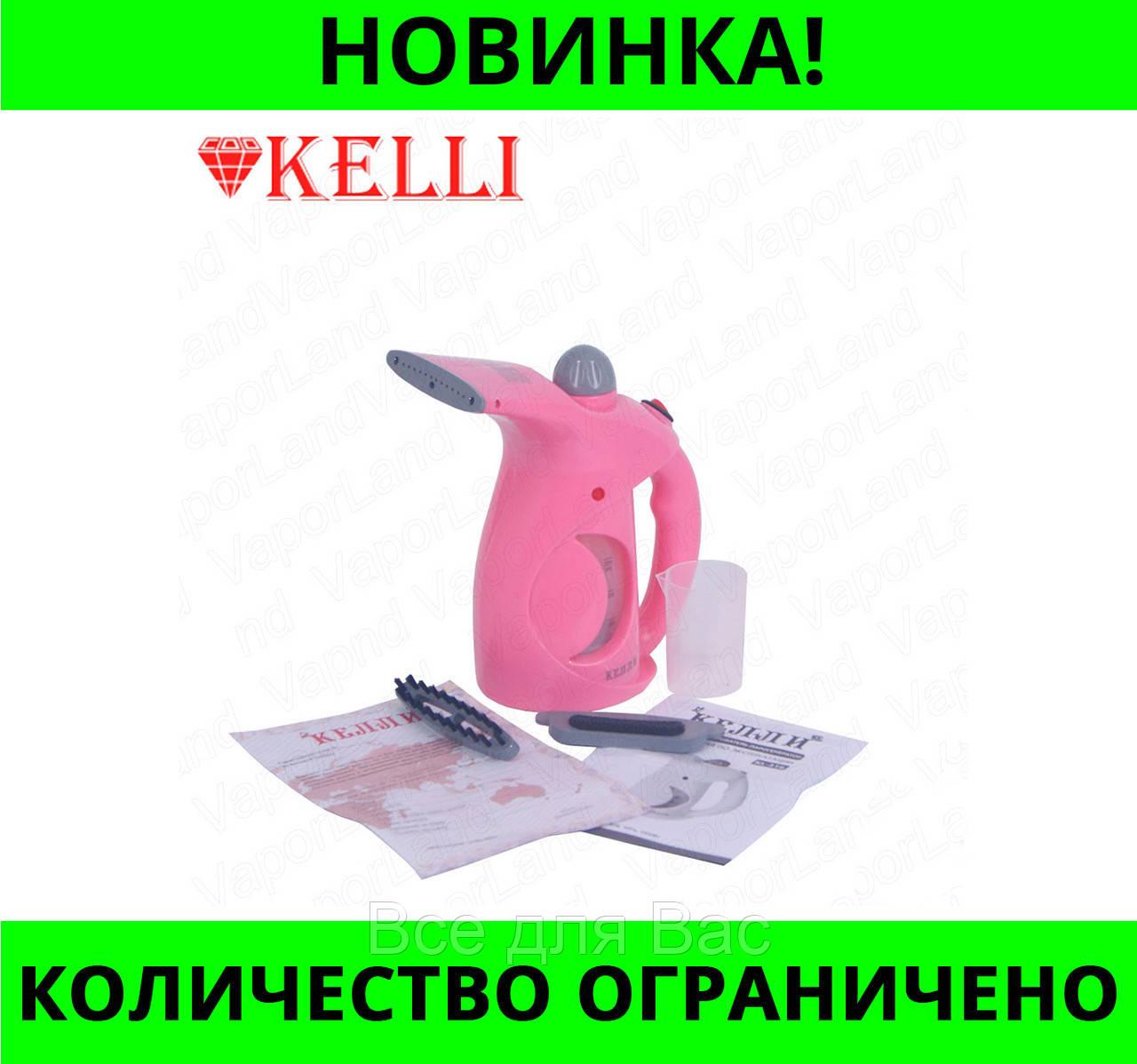 Ручной отпариватель-парогенератор KELLI KL-316!Розница и Опт