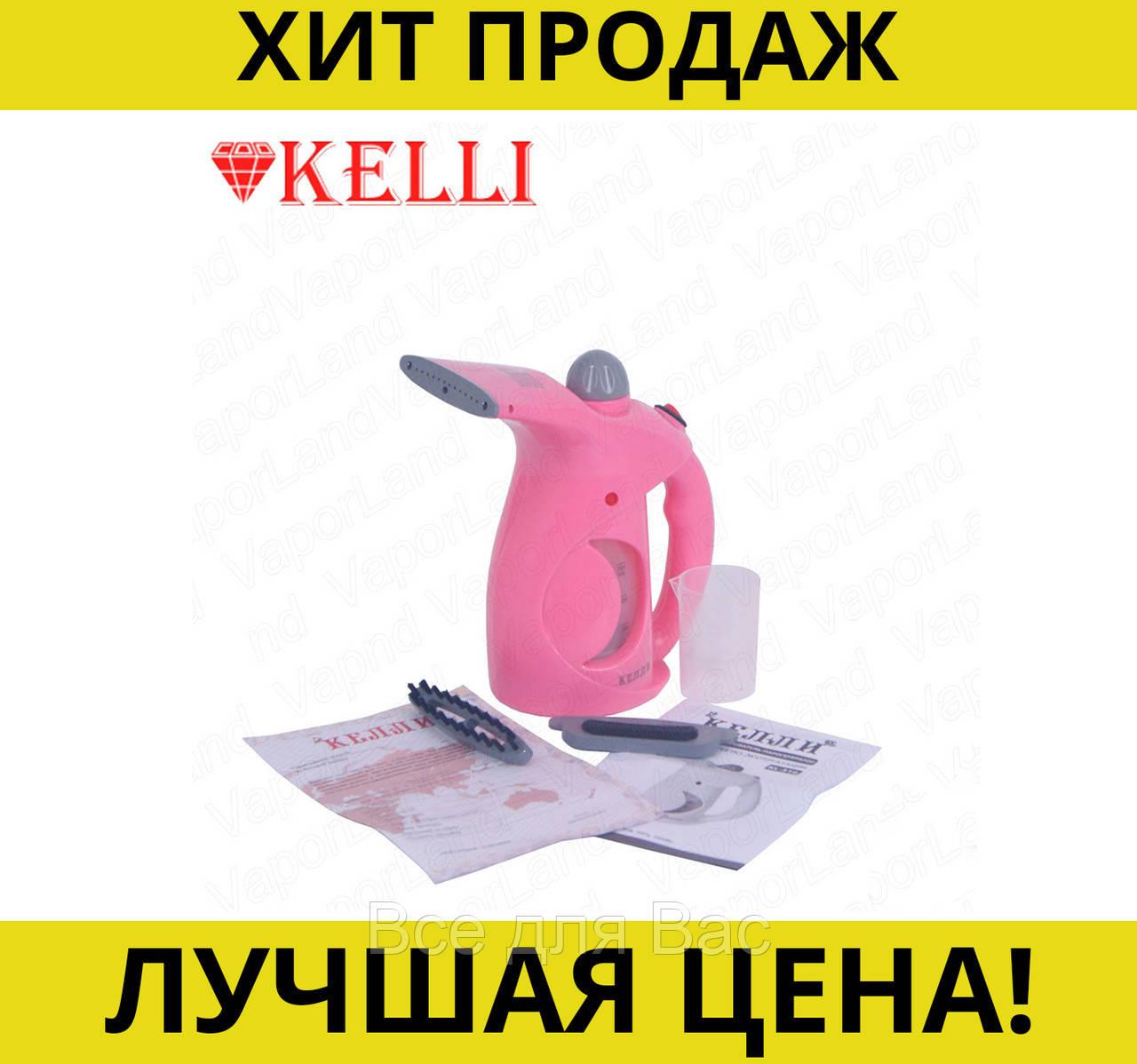 Ручной отпариватель-парогенератор KELLI KL-316