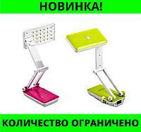 Настольная лампа трансформер TOP WELL LED!Розница и Опт, фото 1
