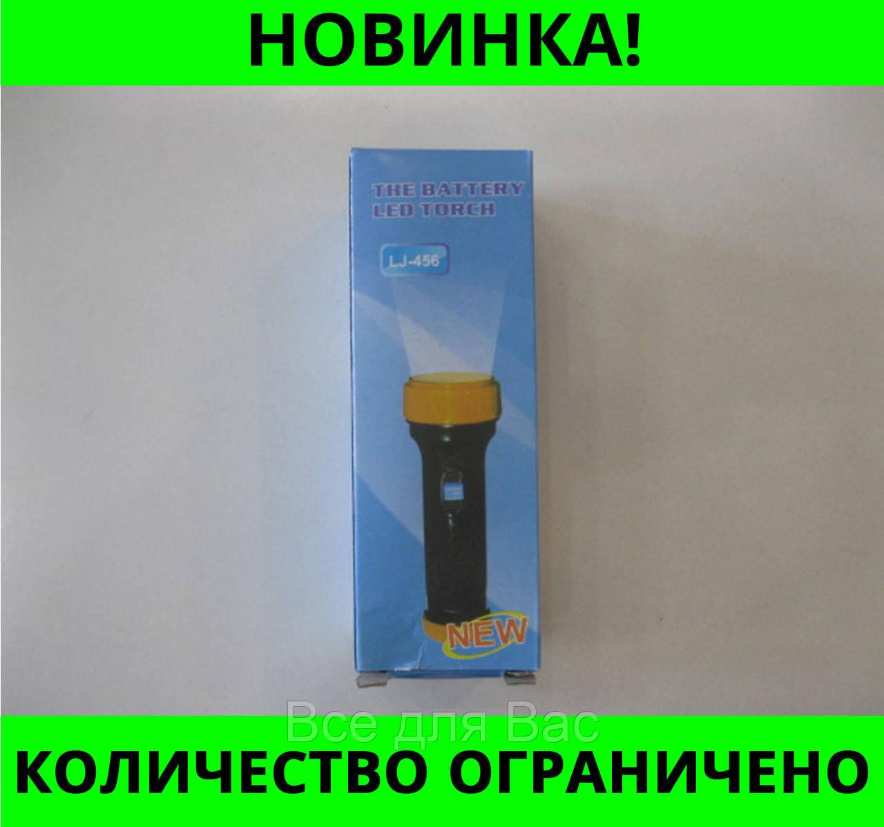 Карманный фонарик LJ-456!Розница и Опт