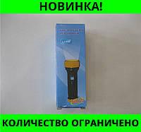 Карманный фонарик LJ-456!Розница и Опт, фото 1