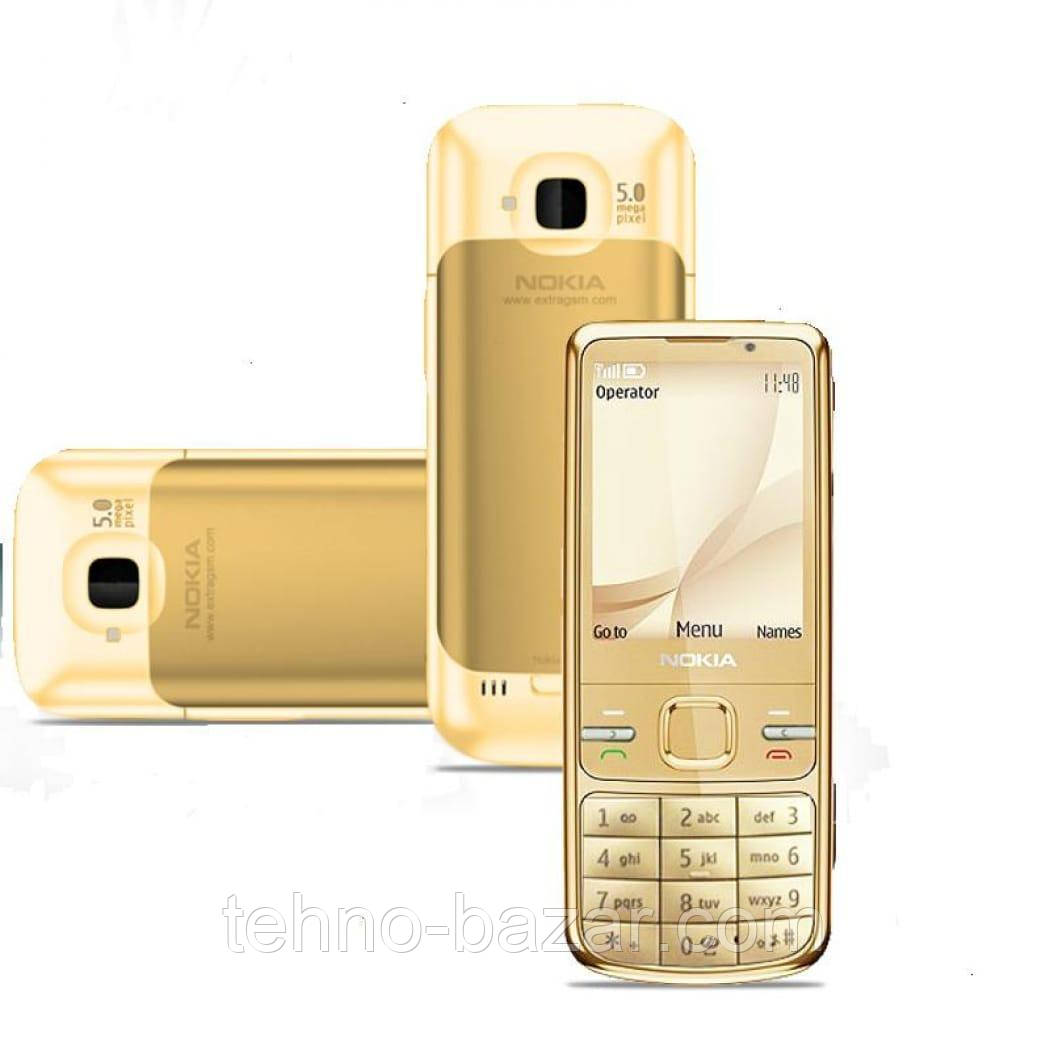Мобильный телефон Nokia C5 (оригинал) Gold 1050 мАч