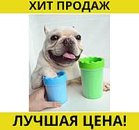 Лапомойка Pet Wash Feet средняя зеленая, фото 1