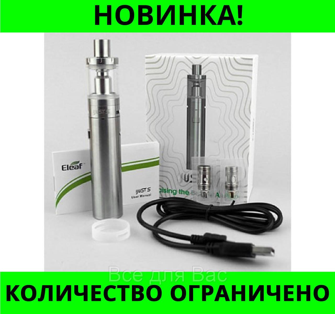 Электронная сигарета iJUST S!Розница и Опт