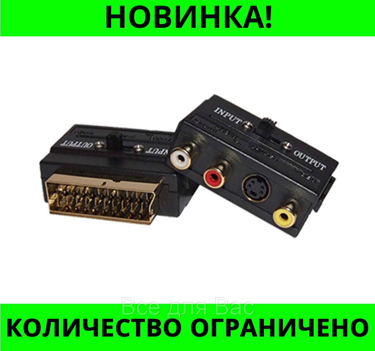 Переходник 3009 переходник-адаптер scart с переключателем in/out!Розница и Опт