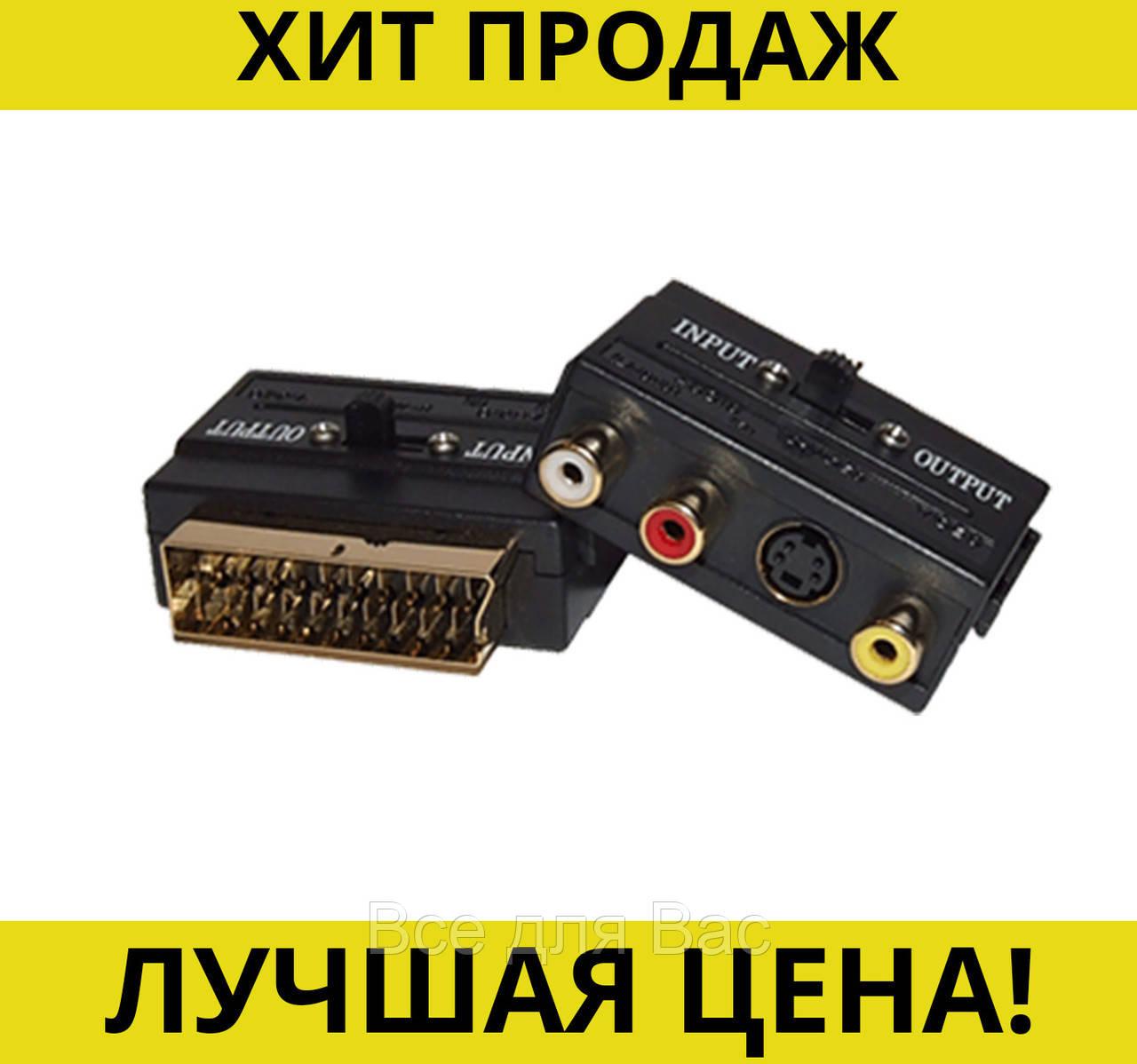 Переходник 3009 переходник-адаптер scart с переключателем in/out
