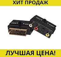 Переходник 3009 переходник-адаптер scart с переключателем in/out, фото 1