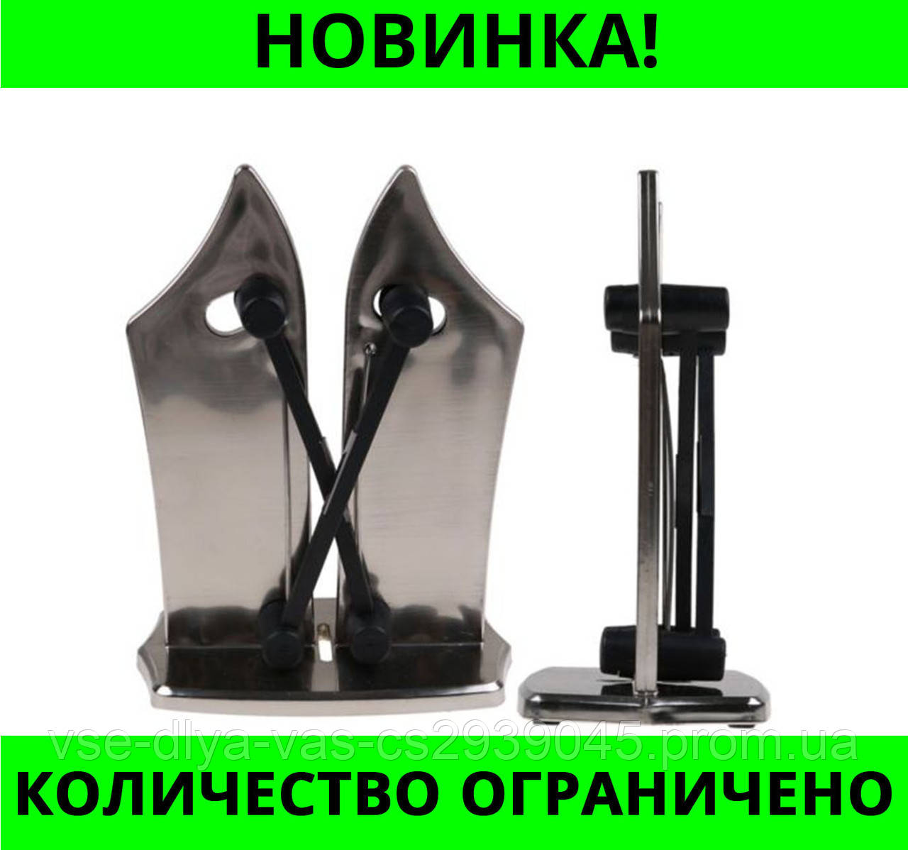Точилка для ножей Bavarian Edge Knife Sharpener!Розница и Опт