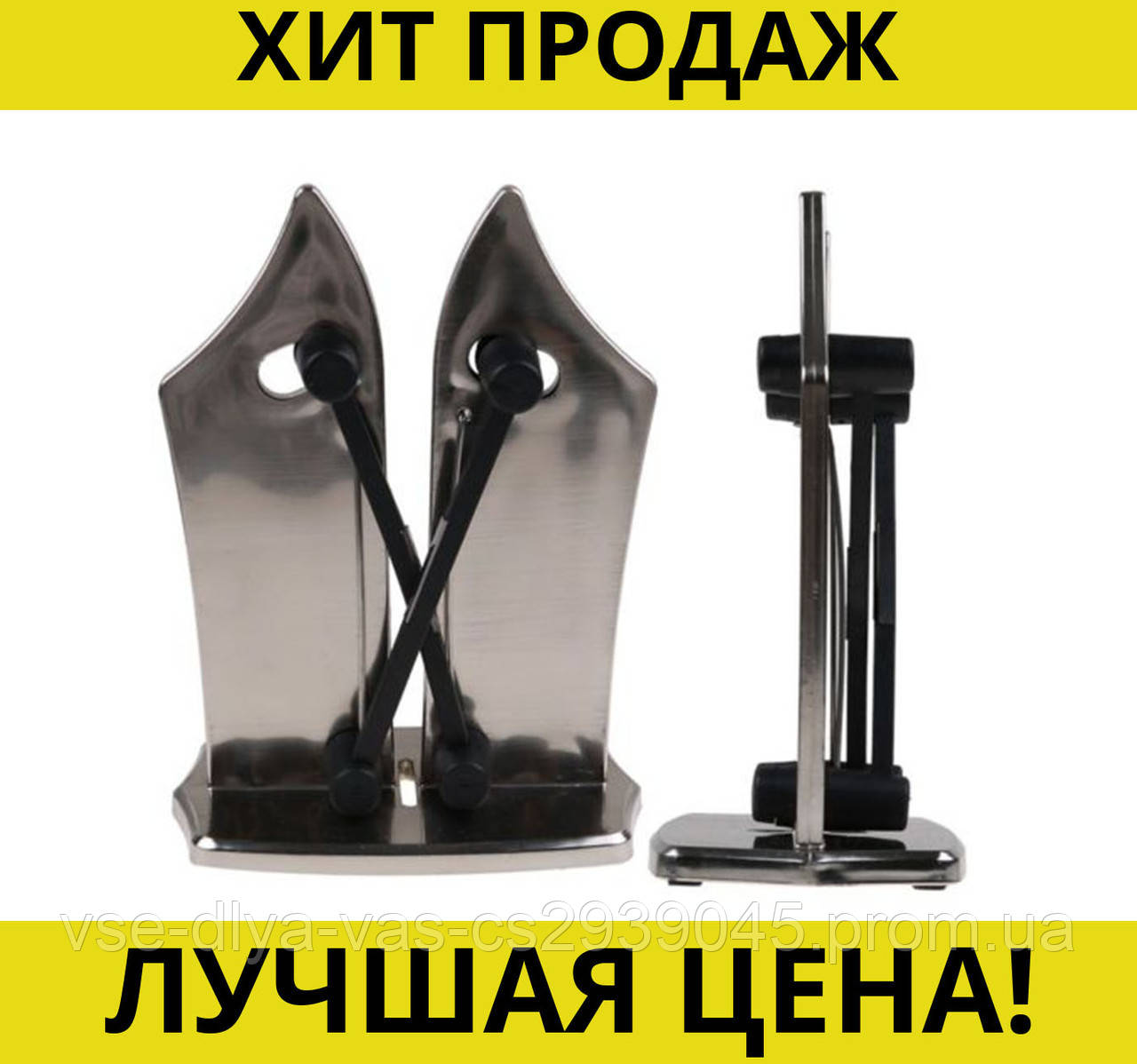 Точилка для ножей Bavarian Edge Knife Sharpener