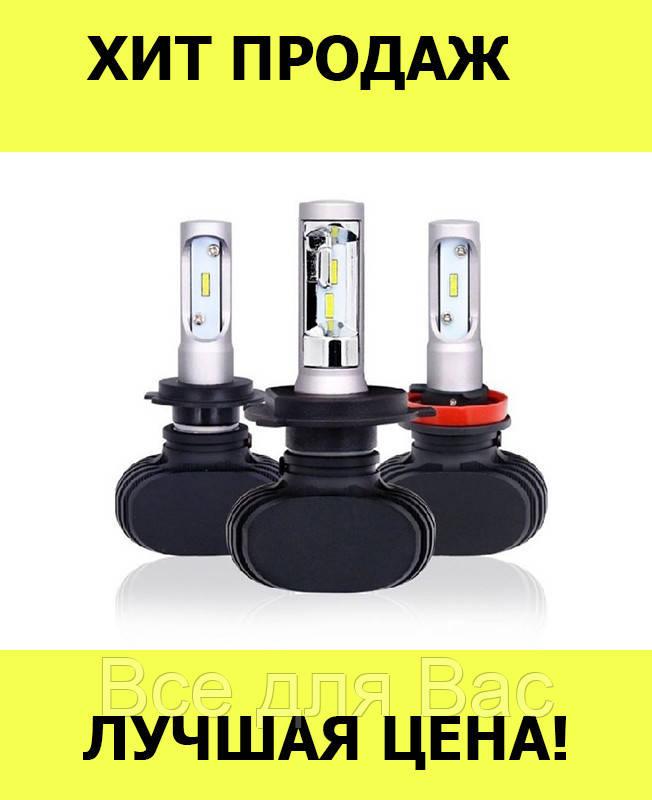 Автомобильная светодиодная лампа LED S1-H1