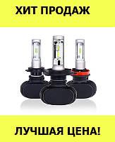 Автомобильная светодиодная лампа LED S1-H1, фото 1