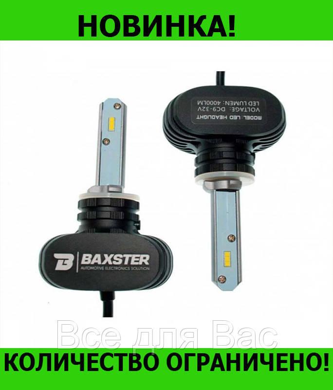 Автомобильная светодиодная лампа LED S1-H27!Розница и Опт