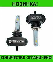 Автомобильная светодиодная лампа LED S1-H27!Розница и Опт, фото 1