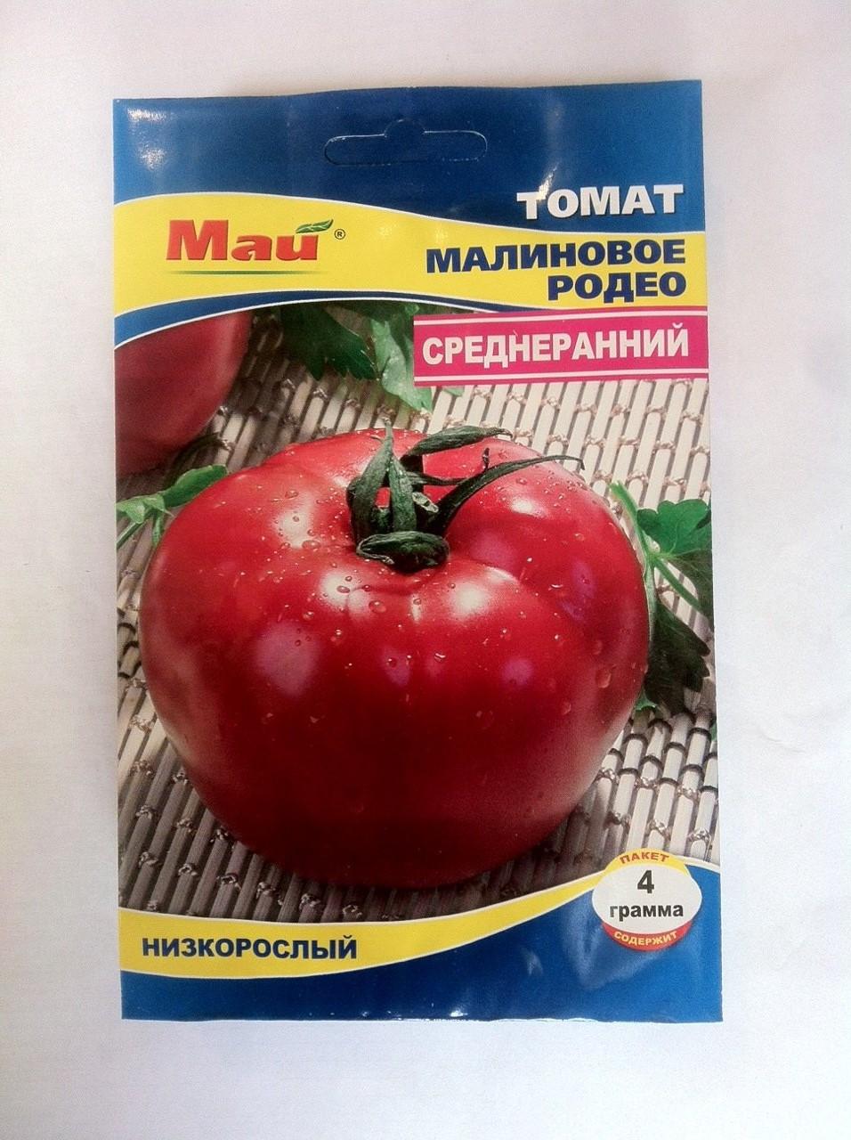Семена томата 4 гр сорт  Малиновое Родео