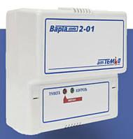 Сигнализатор газа бытовой Варта 2-01