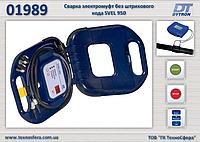 Аппарат для сварки электромуфт без штрихового кода SVEL 950  20-160 мм.  Dytron 01989