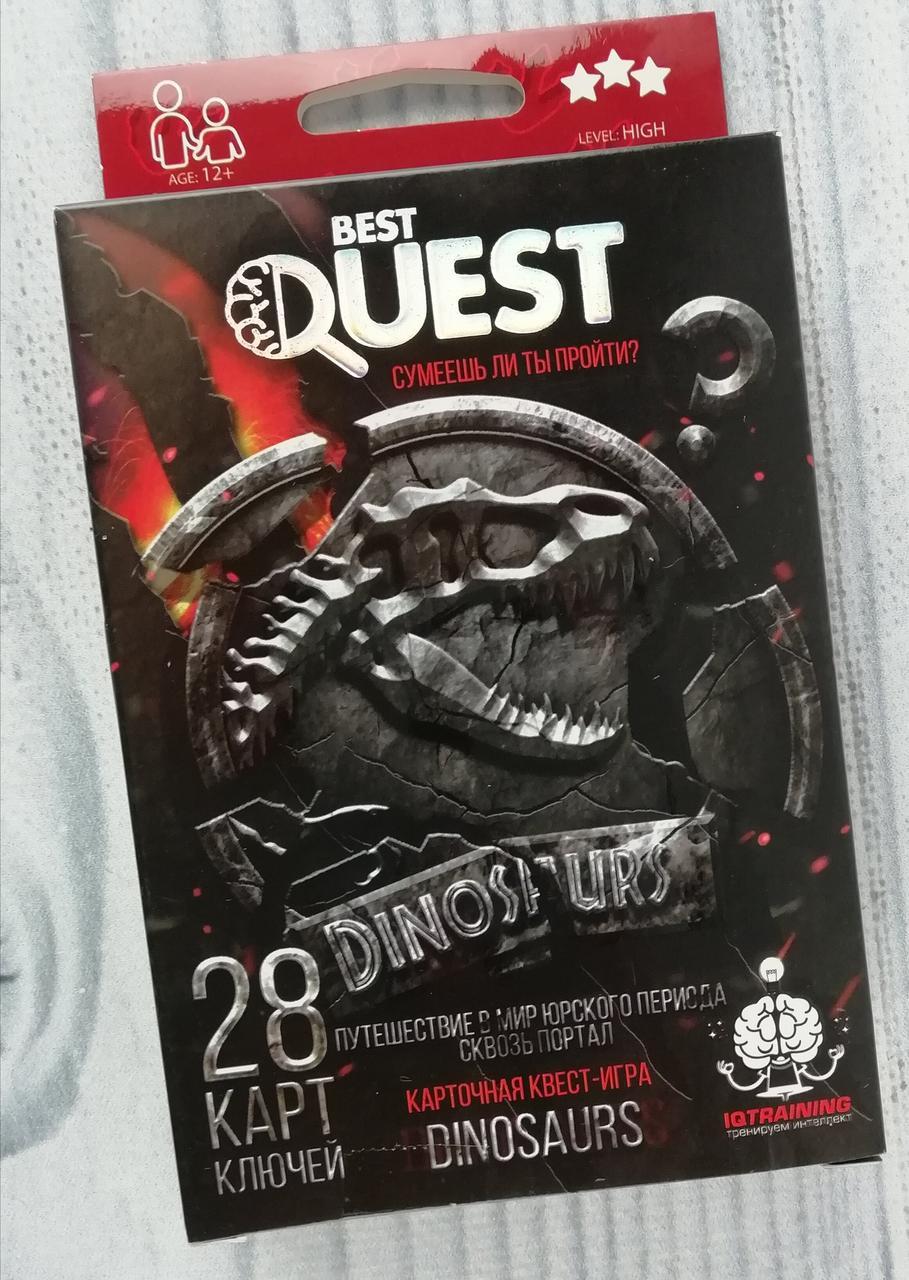 Карточная игра Best quest Dinosaurs BQ-01-04 Danko-Toys Украина