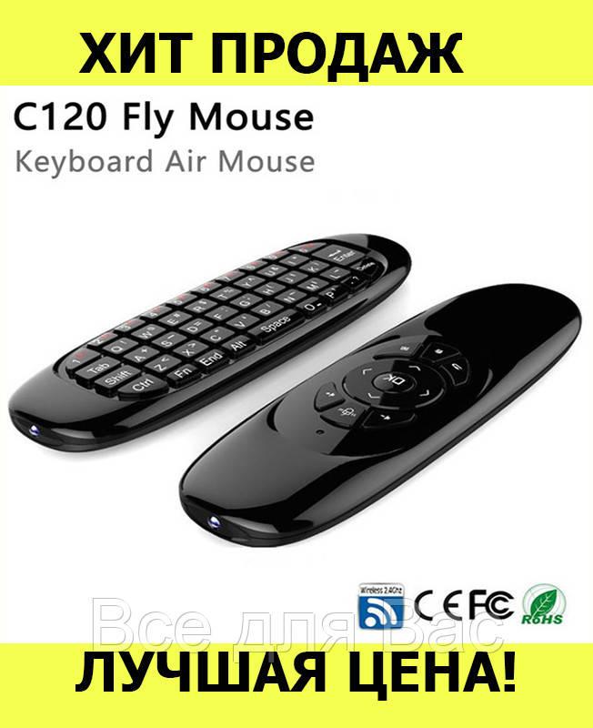 Аэро мышь C120 air mouse