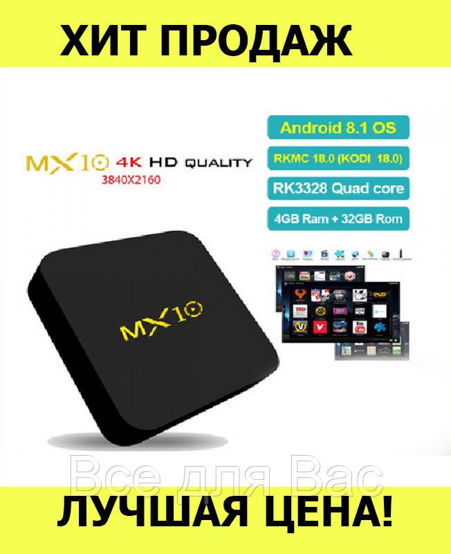 Приставка MX10 TV BOX
