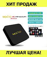Приставка MX10 TV BOX, фото 1