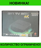 Приставка TV-BOX MAQ-4k!Розница и Опт, фото 1