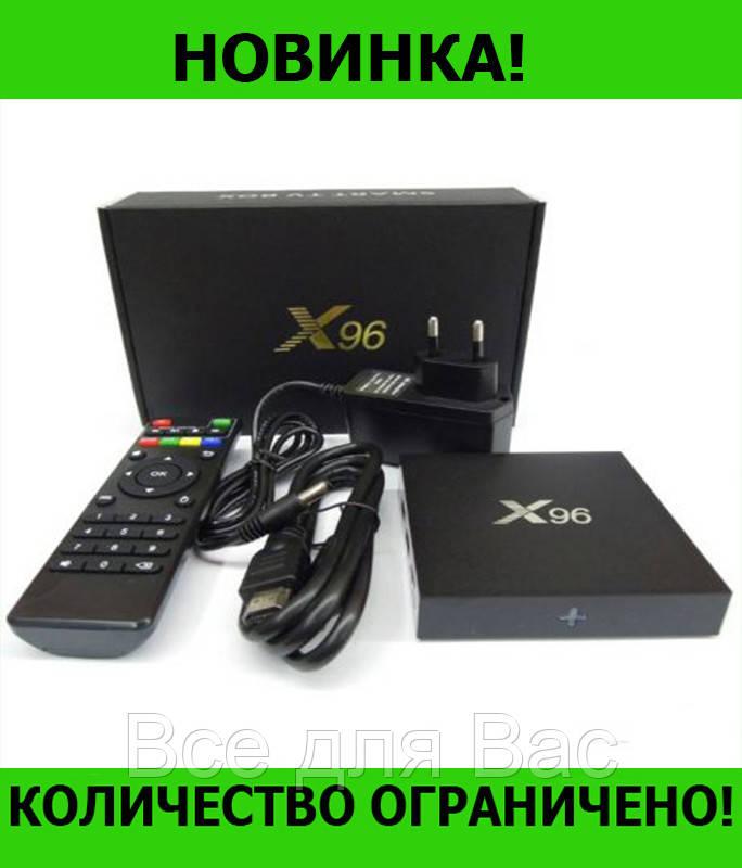 Приставка X96 2+16G!Розница и Опт