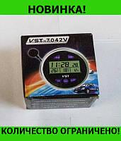 Часы автомобильные VST-7042V!Розница и Опт, фото 1