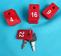 Номерки для ключей 25_40 мм, фото 1