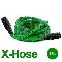 Шланг поливочный X-Hose 15 м GE-4006