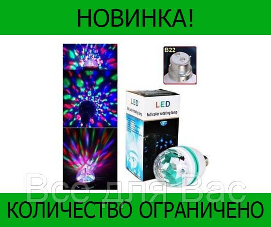 Вращающая диско-лампа Disco lamp 3LED 220V!Розница и Опт
