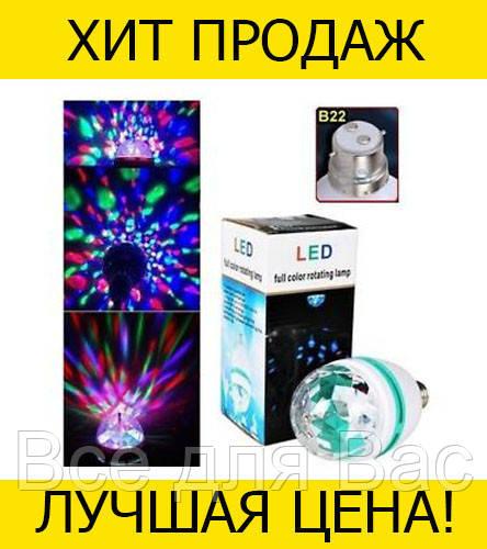 Вращающая диско-лампа Disco lamp 3LED 220V