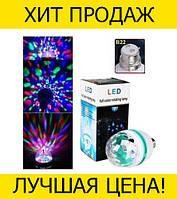 Вращающая диско-лампа Disco lamp 3LED 220V, фото 1