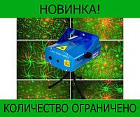 Диско лазер Disco Laser 6 picture 1!Розница и Опт, фото 1