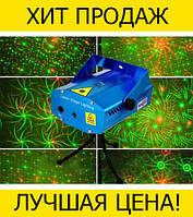 Диско лазер Disco Laser 6 picture 1, фото 1