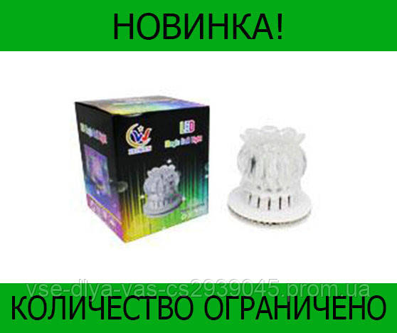 Диско лампа LASER LW DL02!Розница и Опт