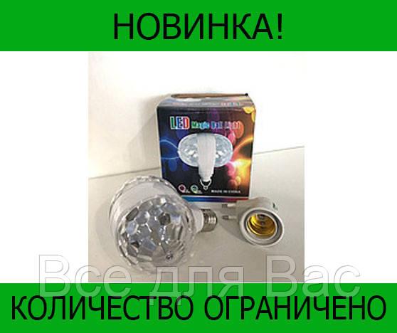 Диско лампа LASER LW SMQ01!Розница и Опт