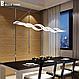Подвесной светильник  светодиодный  816/3 ленд, фото 2