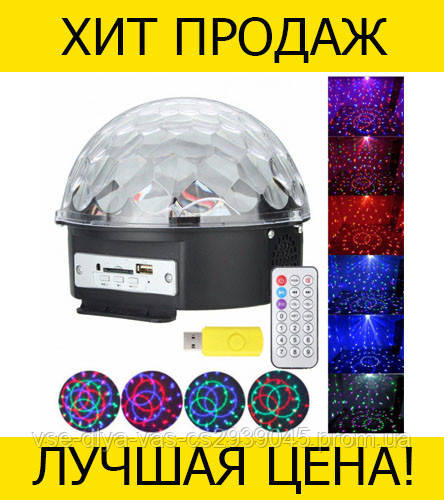 Диско шар MP3 Magic Bull 220V