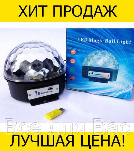Диско шар MP3 Magic Bull с bluetooth