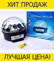Диско шар MP3 Magic Bull с bluetooth, фото 1