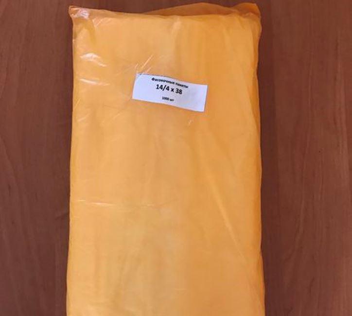 Фасовка 14х4х38 упаковка 1000 шт.