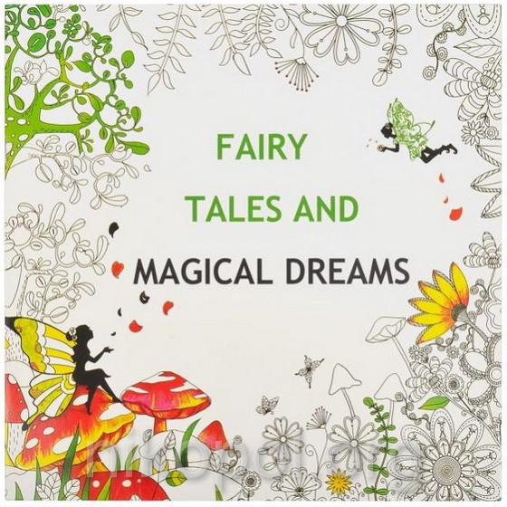 """Раскраска """"Антистресс"""" """"Сказки и волшебные мечты"""" 24 рисунка, формат В4, GDM-012"""