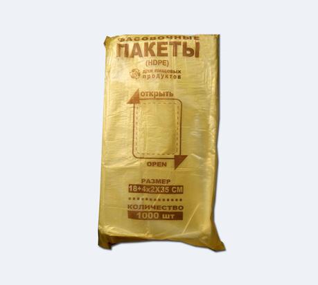 Фасовка 18х4х35 (* 5) 4,5мкм упаковка 1000 шт.